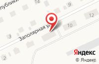 Схема проезда до компании Сельское отделение почтовой связи в Ханымее