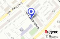 Схема проезда до компании РИТУАЛЬНЫЕ УСЛУГИ в Татарске