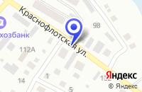 Схема проезда до компании ТАТАРСКИЙ ФИЛИАЛ НОВОСИБИРСКИЙ ПРИБОРОСТРОИТЕЛЬНЫЙ ЗАВОД в Татарске