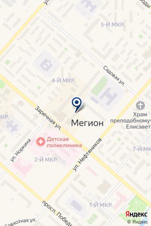 ПРОДОВОЛЬСТВЕННЫЙ МАГАЗИН УЮТ на карте Мегиона