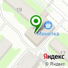 Местоположение компании Брусничка