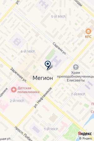 БОЛЬНИЦА ГОРОДСКАЯ (ПОЛИКЛИНИКА ДЕТСКАЯ) на карте Мегиона