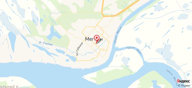 Мегион