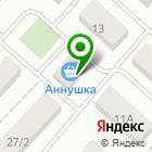 Местоположение компании Аннушка