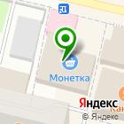 Местоположение компании Эконом-маркет