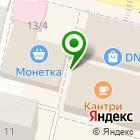 Местоположение компании Мастерская по изготовлению ключей
