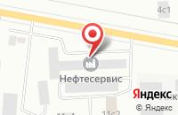 Схема проезда до компании Сервис-Град в Нижневартовске