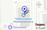 Схема проезда до компании ФИРМА АНФАС в Нижневартовске