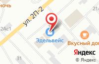 Схема проезда до компании Сибспецком в Нижневартовске