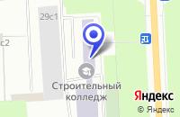 Схема проезда до компании ТЕПЛОГРАД в Нижневартовске