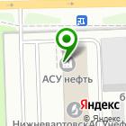 Местоположение компании Югратрансопт