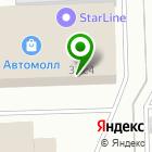 Местоположение компании Центр ремонта ходовой части автомобиля