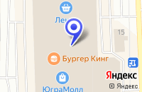 Схема проезда до компании АВТОСЕРВИС 777 в Нижневартовске