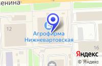 Схема проезда до компании САЛОН СОТОВОЙ СВЯЗИ БИЛАЙН в Нижневартовске