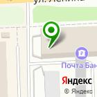 Местоположение компании Управление специальной связи по Тюменской области