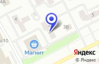 Схема проезда до компании СПОРТИВНОЕ КАФЕ ПЕНАЛЬТИ в Нижневартовске