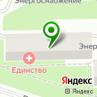 Местоположение компании Академпроект