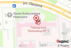 Городская больница №1 в Нижневартовске - улица Ленина, д. 18: запись на МРТ, стоимость услуг, отзывы