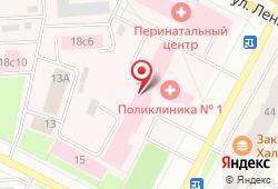 Нижневартовская городская поликлиника в Нижневартовске - улица Нефтяников, 9: запись на МРТ, стоимость услуг, отзывы