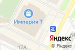Схема проезда до компании Эмиль в Нижневартовске