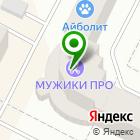Местоположение компании ВФУТБОЛКЕ.РФ