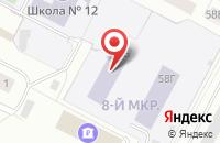 Схема проезда до компании Пульсар в Нижневартовске