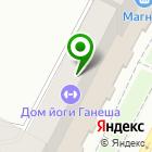 Местоположение компании Pandashopnv