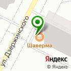Местоположение компании ШАWЕРМА