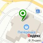 Местоположение компании Шарм ЭЛЬ