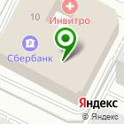 Местоположение компании ПСК Инжиниринг