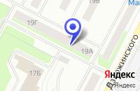 Схема проезда до компании НГАБ ЕРМАК в Нижневартовске