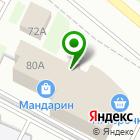 Местоположение компании Выбор-НВ