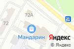 Схема проезда до компании Банкомат, Банк Ермак в Нижневартовске