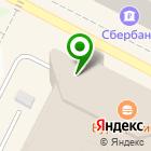Местоположение компании ПСК КвадраТ