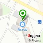 Местоположение компании Рыболов-Нижневартовск
