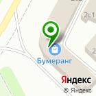 Местоположение компании АВТО-КОРЕЯНА