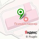 Местоположение компании Центр СПИД