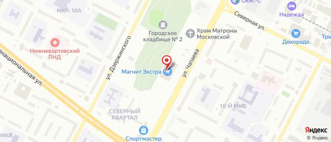 Карта расположения пункта доставки Билайн в городе Нижневартовск