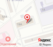 Управление Федеральной службы исполнения наказаний России по Ханты-Мансийскому автономному округу-Югре