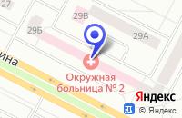 Схема проезда до компании ГОРОДСКАЯ БОЛЬНИЦА N 3 в Нижневартовске