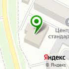 Местоположение компании Webasto