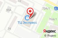 Схема проезда до компании Нв-Арт в Нижневартовске