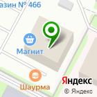 Местоположение компании Электрум
