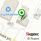 Местоположение компании АрЛайн
