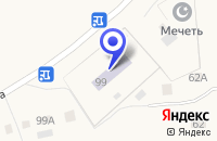 Схема проезда до компании КЫШТОВСКИЙ МАСЛОЗАВОД в Кыштовке