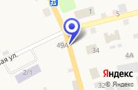 Схема проезда до компании АПТЕКА ФАРМАЦИЯ в Кыштовке