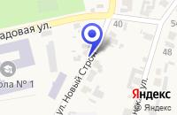 Схема проезда до компании ДЕТСКИЙ САД ЛАСТОЧКА в Кыштовке