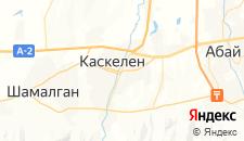 Гостиницы города Каскелен на карте