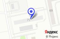Схема проезда до компании ГОСТИНИЦА УРЕНГОЙ в Новом Уренгое