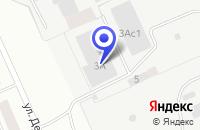 Схема проезда до компании АК НРСУ в Нижневартовске